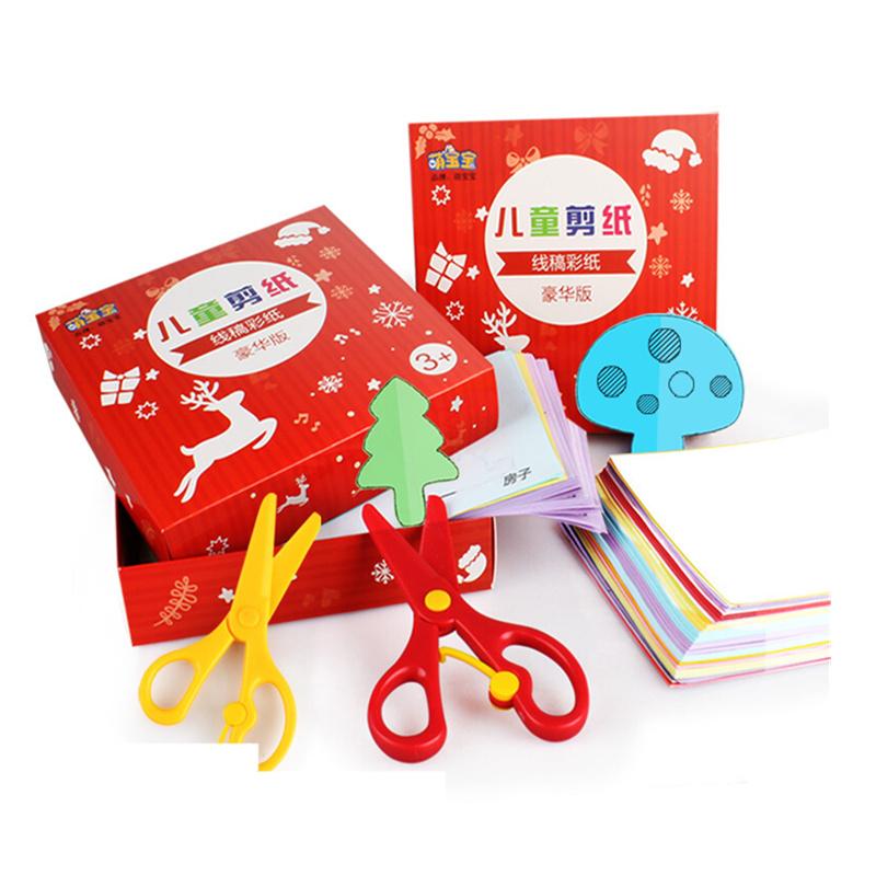儿童剪纸手工制作材料3-6岁幼儿园宝宝玩具创意diy5折纸大全4 200张
