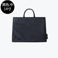 韩版简约手提商务公文包男13.3寸14寸15.6寸尼龙笔记本电脑包女ol