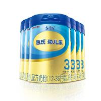 惠氏S-26金装3段幼儿乐幼儿配方奶粉(12-36月龄)900g/罐*6