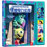 迪士尼经典有声故事书:怪兽电力公司