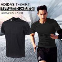 adidas阿迪达斯男装短袖T恤2018年新款综合训练运动服B45897