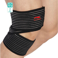 LINING李宁 运动护具 预防运动伤害 运动护膝护具 膝部弹性绷带护膝AQAH274