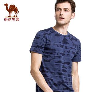 骆驼男装 青年夏天潮流迷彩印花短袖T恤衫新款圆领休闲上衣