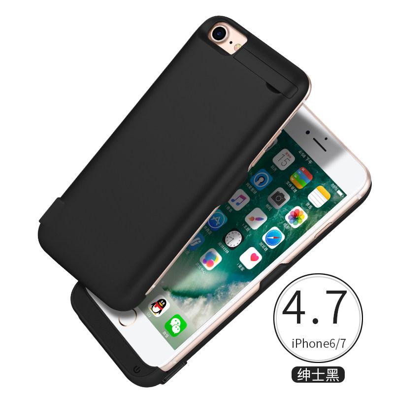 苹果6s背夹电池后背壳套移动电源iphone6/7plus/8p手机壳充电宝器能会充电的便携式移 磨砂黑【6/6s/7/8 通用4.7寸小屏】 null