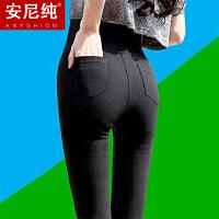 【特价秒杀】打底裤女裤薄款外穿百搭2019新款高腰紧身铅笔九分小脚黑色休闲裤