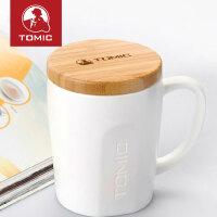 特美刻创意陶瓷杯子大容量水杯马克杯简约情侣杯带盖咖啡杯牛奶杯