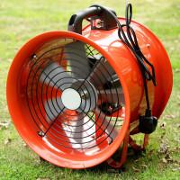 通风排气除尘风机/工业移动轴流风机/强力排风扇220V手提式散热电