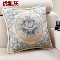 【】欧式沙发抱枕套不含芯刺绣靠垫套单双面靠枕布艺靠背T (双面) +芯