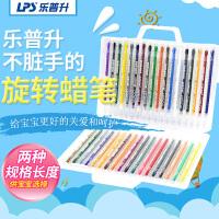 乐普升蜡笔儿童油画棒可水洗旋转水溶性画笔彩笔幼儿园宝宝蜡笔12色24色36色手绘彩绘易擦油画棒安全无毒