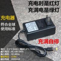 锂电池组12v聚合物大容量10AH音响10000mah可充电定制电瓶充电器