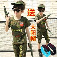 儿童迷彩服男童野战特种兵套装小孩幼儿园军装舞蹈表演出服装夏季