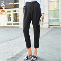 对白2017秋装新款 脚口不规则九分休闲裤女 时尚黑色百搭哈伦裤子