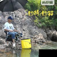 野足新品多功能折叠 钓鱼椅子钓椅钓箱超轻垂钓凳子户外渔具用品