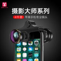 小天 华为p20 p30 por苹果xs max通用广角微距长焦鱼眼摄像头适用苹果X手机镜头套装 通用夹 【广角+微距
