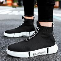 时尚新款夏季潮流男鞋子高帮休闲帆布板鞋透气高弹袜子潮鞋一脚蹬
