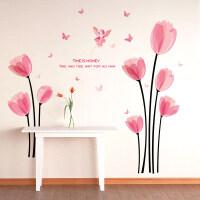 梦幻花墙贴客厅沙发电视背景墙贴纸卧室温馨墙壁自粘贴画粉色精灵 粉色梦幻花 特大