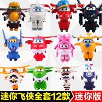 奥迪双钻超级飞侠玩具套装全套乐迪酷飞小爱米莉变形机器人
