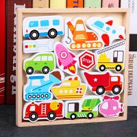 交通认知积木 宝宝早教益智力开发儿童拼图玩具1-2-3-4周岁男女孩