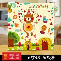 宝宝儿童相册六寸 记念相册本插页式6寸4R500张家庭影集相薄