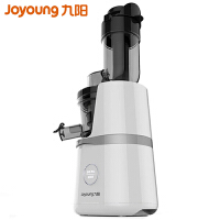 九阳 JYZ-V18 榨汁机 原汁机 大口径 全自动家用