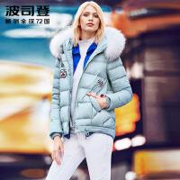 波司登(BOSIDENG) 女款冬季可爱俏皮短款羽绒服B1601108