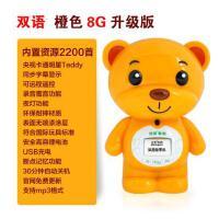 洪恩遥控故事机早教机婴幼儿童智能MP3音乐玩具 双语 可充电下载