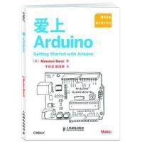 【旧书二手书9成新】爱上Arduino 班兹,于欣龙,郭浩�S 人民邮电出版社 9787115253507