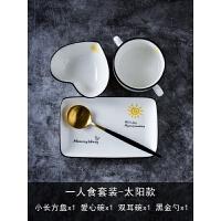 创意早餐餐具一人食套装网红日式ins风碗碟盘子用儿童单人北欧
