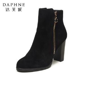 达芙妮正品女靴冬季时尚圆头高跟鞋侧拉链女短靴潮流粗跟保暖靴子