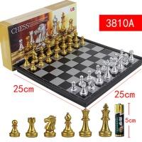 儿童书跳棋玩具摆件国际象棋磁性折叠棋盘大号套装学生培训用大人