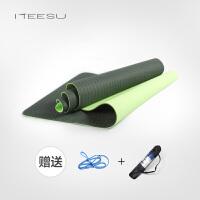 健身垫初学者高弹性TPE瑜伽垫加长加厚防滑环保无味W012 6mm(初学者)