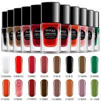 泊泉雅魅力多彩指甲油 上色均匀色彩绚丽自然护甲油 美甲产品