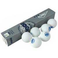 乒乓球三星3星赛顶乒乓球D40+新材料比赛球ppq外无缝乒乓球 1_优拉 白色新材料6只装