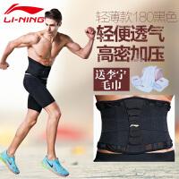 运动护腰带男健身腰带深蹲训练篮球装备跑步护具束腰收腹带