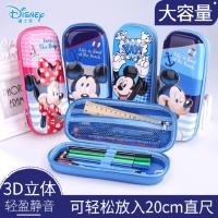迪士尼小学生多功能笔袋女男童大容量文具笔盒男孩卡通儿童铅笔袋