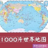 网红同款创意贺卡拼图 中国地图世界拼图1000片一千块片夜光高中学生地理平图高难度