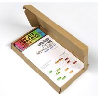 家居色彩意象:150个家的配色方案与灵感随想(精装珍藏版+超值色卡套装)