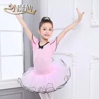 儿童舞蹈服装练功服女童跳舞衣服芭蕾舞纱裙蓬蓬裙幼儿合唱表演服