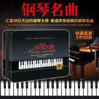 肖邦莫扎特贝多芬钢琴奏鸣曲集儿童古典音乐欣赏CD光盘碟唱片正版