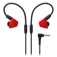 铁三角(Audio-Technica)ATH-LS50iS RD 双动圈监听HIFI发烧入耳式耳塞/耳机 红色