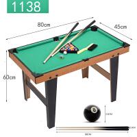 大号台球桌儿童家用黑8迷你桌球台室内男孩运动玩具桌面游戏 咖啡色 高脚1128(深色)