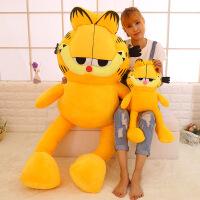 大号加菲猫公仔毛绒玩具创意布娃娃男生睡觉抱的玩偶女生生日礼物 黄色 1