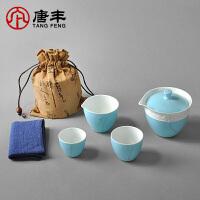 唐丰整套可收纳日式旅行功夫茶具套装快客杯一壶二三杯茶壶茶杯