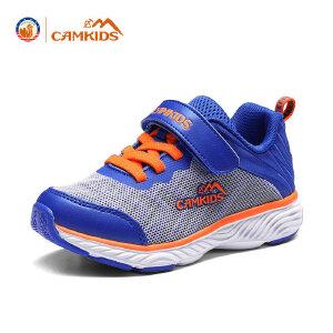 CAMKIDS 2018春季新款儿童运动鞋男女童鞋透气舒适轻跑步鞋
