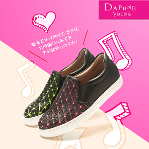 Daphne/达芙妮16春平底乐福鞋潮休闲撞色单鞋女鞋