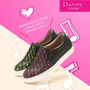 Daphne/达芙妮春平底乐福鞋潮休闲撞色单鞋女鞋