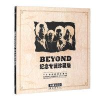 正版 黄家驹 beyond 纪念珍藏版专辑 黑胶唱片汽车载cd光盘光碟片