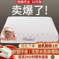 nks乳胶席梦思床垫20cm厚1.5米1.8m弹簧床垫软垫家用椰棕软硬两用