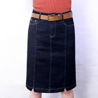 牛仔半身裙秋季女新款韩版中长款后开叉弹力高腰包臀裙中裙 深蓝色