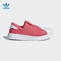 【到手价:199.5元】阿迪达斯(adidas)2018年新款小童童鞋男童女童三叶草网眼休闲鞋AQ0202 天然粉/白